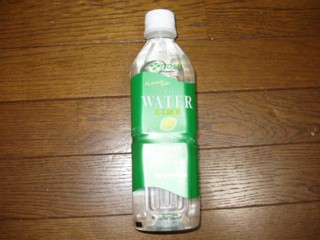 WATER LIME