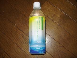 檸檬のバナジウム天然水