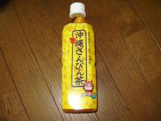 沖縄さんぴん茶