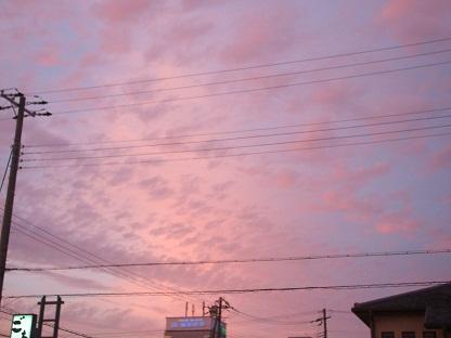 北北西の空