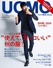 image-201410UOMO.jpg