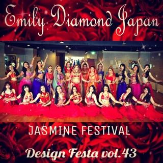本日は、5/5に開催されますジャスミンフェスティバルと、5/15に開催されますデザインフェスタvol.43のダブルリハーサルを行いました。
