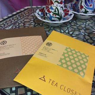 只今、ブログを書きながらKasumiさんより頂いたお茶を楽しんでおります