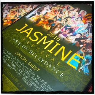 本日、楽しみに待っていたJASMINE FESTIVAL のDVDが届きました
