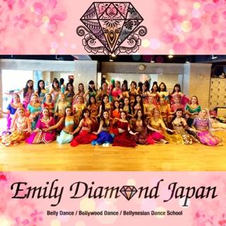 Dance Sistersが増え、幸せの輪が深まり、笑顔が更に輝き、より純粋な愛を体現させて頂いております。 第1期生から6期生まで、皆様が調和を大切にして、仲間を愛して下さるからこそ、Emily Diamond Japan は常に優しい愛に包まれているのだと思います。 本当に有難うございます。