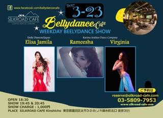 Emily Diamond Japanスクール準講師Elisa Jamilaのソロ出演のご案内をさせて頂きます。   Bellydance Cafe WEEKDAY BELLYDANCE SHOW   2017年3月23日(木