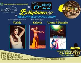 Emily Diamond Japan生徒皆様、私と一緒にKelaylaのソロショーを応援しに観に行きませんか(*^^*)