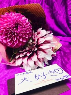 Noaliyera と Uraraちゃんも美しいお花と可愛い手書きのカードを有難うございました。大切に飾らさせて頂いております。