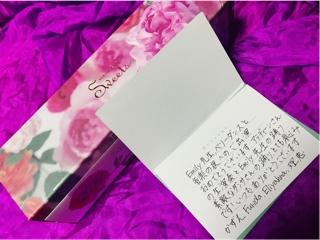 Furida, Eliyahna, Rieさん, Kazueさん, バラの花びらが美しいロールケーキと、優しさが詰まったカードを有難うございました。ロールケーキを頂くのが本当に楽しみです。