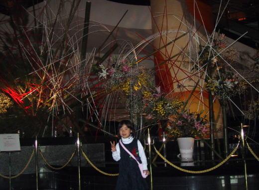 パン パシフィック ホテル横浜