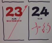 20101122194049.jpg