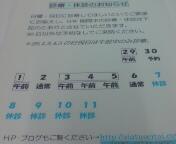 20110421201226.jpg