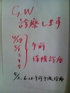 20110430193429.jpg