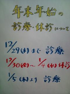 20111204170545.jpg