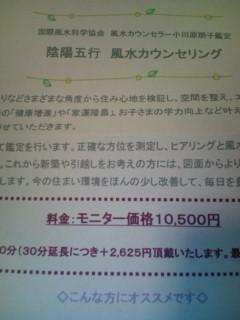 20120920220343.jpg