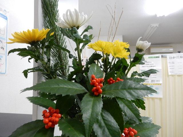 謹賀新年 お花