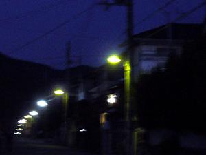 UFO ワタシノソラ∞我的天空