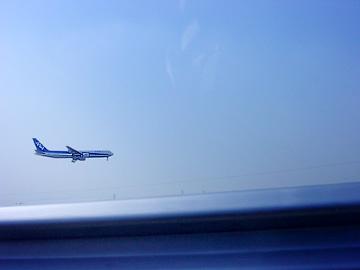 フライト・イン・ブルー