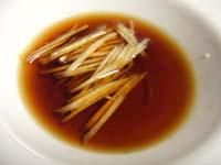 黒酢タレ 針生姜