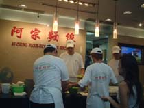 台北 阿宗麺線屋さん