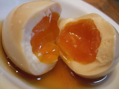 漬け半熟玉子 卵