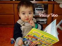 2歳3ヶ月おめでとぉ^^