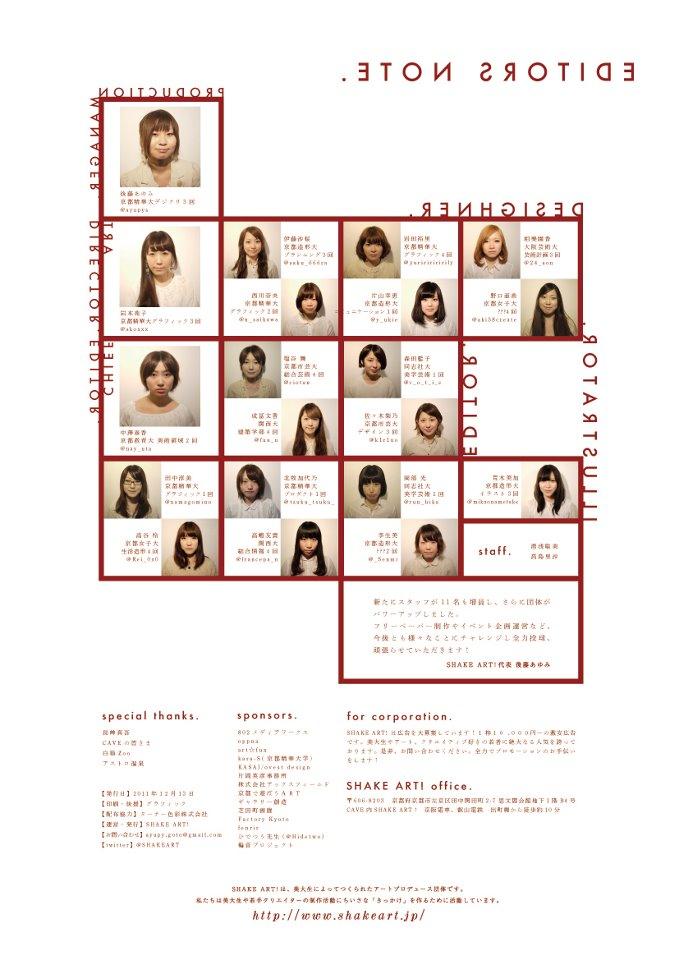 20111216_2945130.jpg