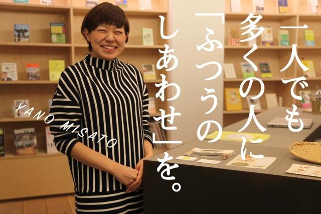 misato1-1024x682.jpg