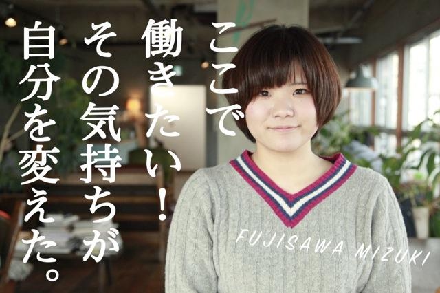 SUZUKI-1024x682.jpg