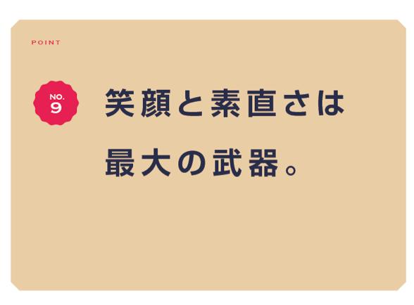 スクリーンショット 2015-07-04 14.32.38.png
