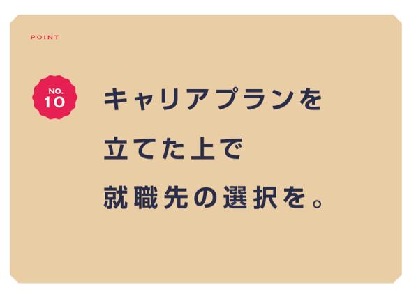 スクリーンショット 2015-07-04 14.32.48.png
