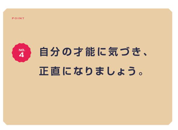 スクリーンショット 2015-07-04 14.33.03.png