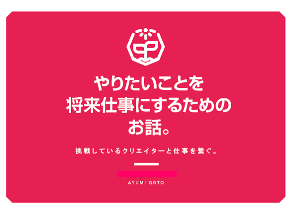 スクリーンショット 2015-07-04 14.34.59.png
