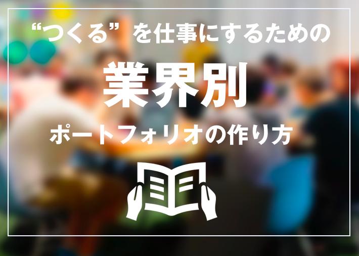 スクリーンショット 2015-07-04 14.39.50.png