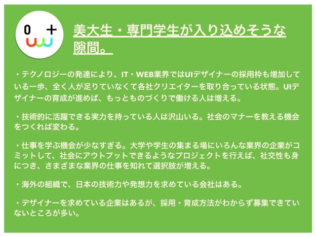 スクリーンショット 2015-12-05 14.35.12.jpg