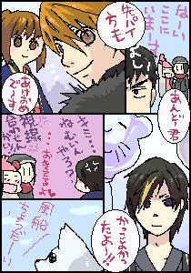 丸椿愛生@さほちゅさん