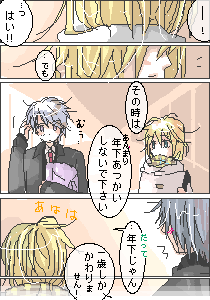 雨上晴一@ハイジさん