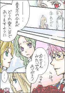 柊のえる@ことさん