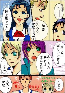 葛木英介@モツさん