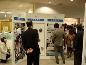 播州織総合素材展2011−1.JPG