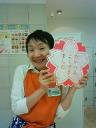 NEC_0986.jpg