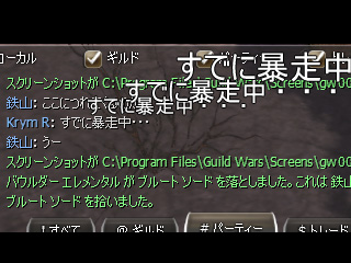 gw0120_02