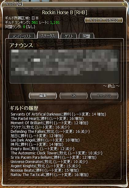 gw0331_01