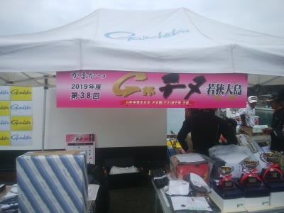 0421G杯若狭1.jpg
