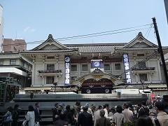 seeyouagain_kabukiza