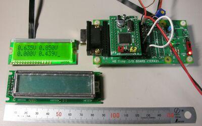 新型の小型LCDモジュール