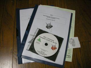 FED WIZ-Cのパッケージ内容