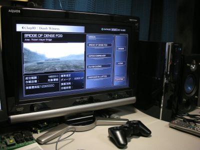 PS3(AC4プレイ中)