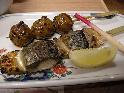 サバの駅串料理