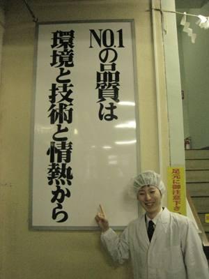 桃川蔵見学3